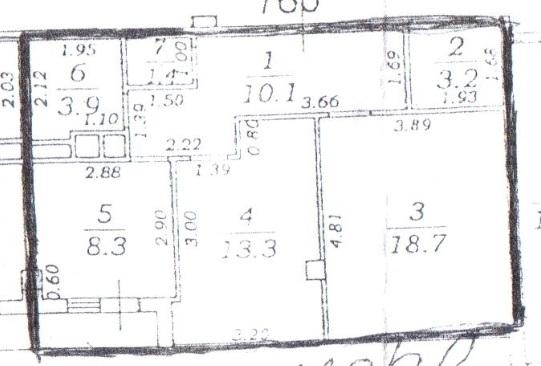 продажа двухкомнатной квартиры номер A-69737 в Киевском районе, фото номер 4